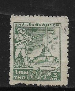 THAILAND, 256, USED, INDO-CHINA WAR MONUMENT