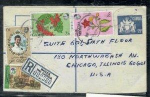 GAMBIA COVER (PP0806B) 1982 25B RLE+ ROYAL WEDDING D1+FLOWERS REG TO USA