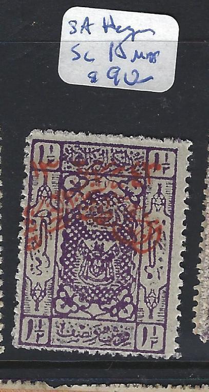 SAUDI ARABIA  (P0510B)   HEJAZ SC 15  MOG