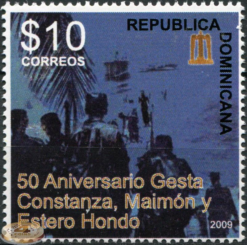 Dominican Republic. 2009. 50th Ann. of Patriotic Action of Constanza  (MNH OG)