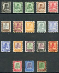 Trengganu SG26/43 Wmk Script CA Set of 18 M/Mint