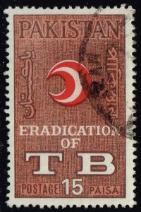 Pakistan **U-Pick** Stamp Stop Box #154 Item 55