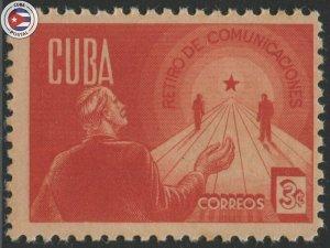 Cuba 1943 Scott 382 | MNH | CU18748