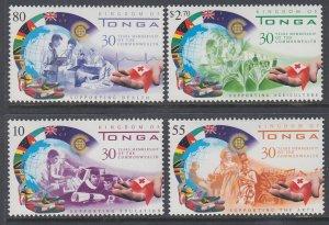 Tonga 1039-1042 MNH VF