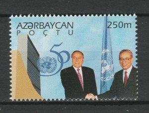 Azerbaijan 1995 50th Anniversary of United Nations Organisation MNH Stamp