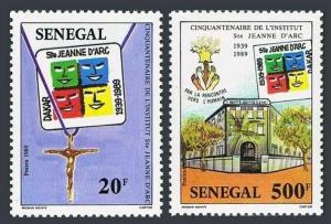 Senegal 857-858,MNH.Michel 1059-1060. Joan of Arc Institute,50th Ann.1989.