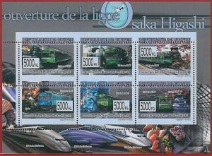 FRENCH GUINEA - ERROR, 2008 MISPERF SHEET: TRAINS, Japan, Osaka Higashi, Sushi