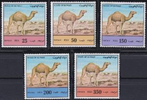 Kuwait 1168-1172 MNH (1991)