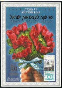 ISRAEL STAMPS 1998 GOLDEN JUBILEE 50th YEARS SOUVENIR LEAF CARMEL # 300 FLOWER