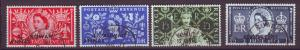 J20838 Jlstamps 1953 kuwait used set #113-6 queen ovpt