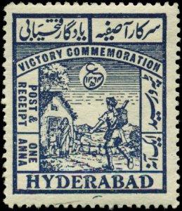 India, Feudatory States, Hyderabad Scott #53 SG #53b Mint Hinged