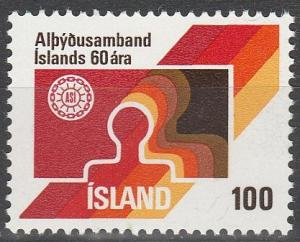 Iceland #495 MNH F-VF (SU6412)