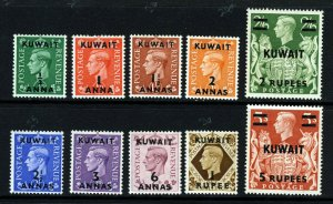 KUWAIT KG VI 1948 - 1949 Surcharged GB Set Complete to 5/- SG 64 to SG 73 MNH