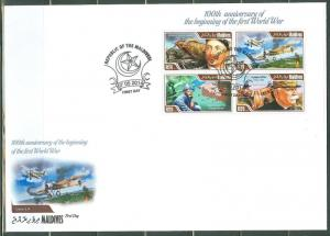 MALDIVES 2014 100TH ANNIVERSARY OF WORLD WAR I SHEETLET OF 4 STAMPS FDC