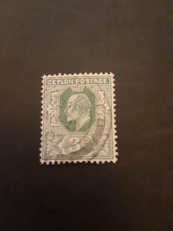 +Ceylon #179u