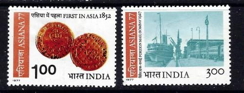 India 771-72 Hinged 1977 issue