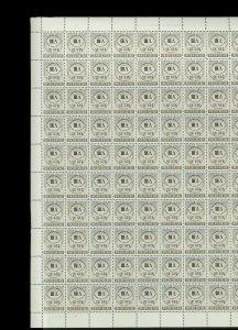 Revenue Stamp Trinidad & Tobago Nat.Insur.stamp Sheet of 100 Cat. 1035.00