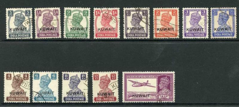 KUWAIT SG52/63 KGVI set of 13 Fine Used