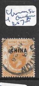 HONG KONG CHINA TREATY PORT  CANTON (P2305B) KGV SG4  VFU