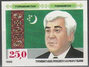 Turkmenistan #8 MNH Imperf CV $15.00  (S9936)