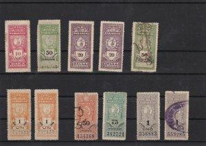 paraguay  revenue stamps ref 11264
