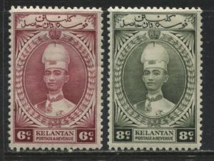 Kelantan 1937 6 cents and 8 cents mint o.g.