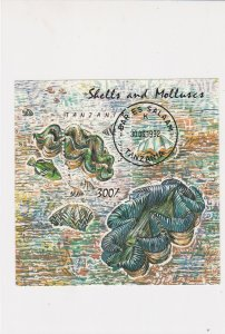 Tanzania Shells and Molluscs 1992 Special Cancel Stamp Sheet ref R 17788