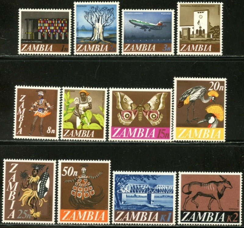 ZAMBIA  Sc#39-50 SG129-40 1968 Pictorial Definitivies Complete OG Mint NH