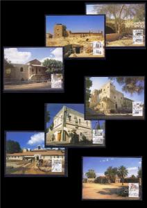 ISRAEL STAMPS 2000 2001 2002 HISTORICAL SITES BUILDINGS 7 MAXIMUM CARDS