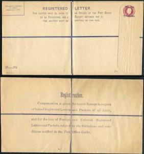 British Levant Postal Stationary RP39 Registered Envelope Size K MINT