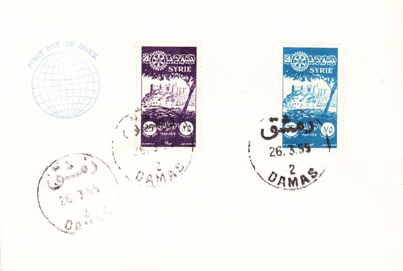 Syria 1955 Airmail Issues for ROTARY International First Day Covers