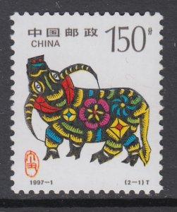 China 2748 MNH VF