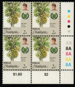 MALAYA PERLIS SG74 1986 2c AGRICULTURAL PRODUCTS BLOCK OF 4 MNH