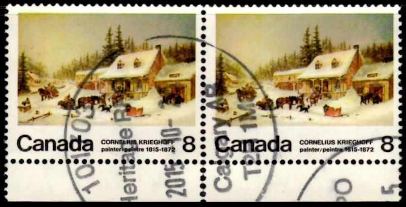 Canada 610i Used Broken Door Frame On Shed Variety Hipstamp