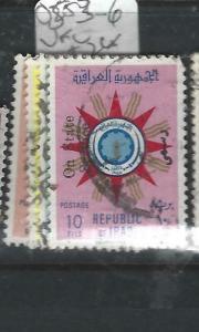 IRAQ (PP2005B) SERVICE    SG O553-6     VFU