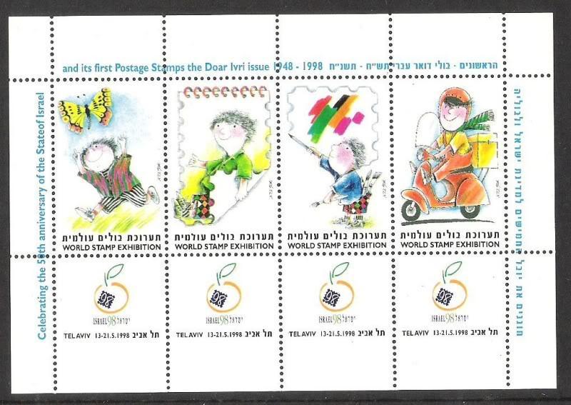 Israel Cinderella mini-sheet XFNH, CV $14.95