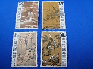 CHINA (ROC) - SCOTT #1479-1482 - MNH             (alb3)