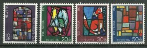 1971 Switzerland B398-B401 Pro Patria Contemporary Stained Glass Windows C/S MNH