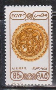 EGYPT Scott # C203 MNH - Airmail