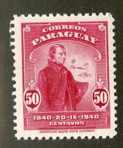 PARAGUAY 382 MNH BIN $.30