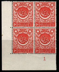 PAKISTAN SG23 1948 1r INDEPENDENCE PLATE BLOCK OF 4 MNH