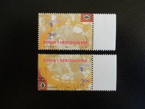 Bosnia and Hercegovina #535-36 Mint Never Hinged (M7O4) - Stamp Lives Matter!