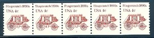 USA PNC SC# 2228 STAGECOACH $0.04c PL# 1 BLOCK TAG -WATER ACTIVATED PNC5 MNH