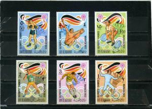 RAS AL KHAIMA 1972 SUMMER OLYMPIC GAMES MUNICH SET OF 6 STAMPS MNH