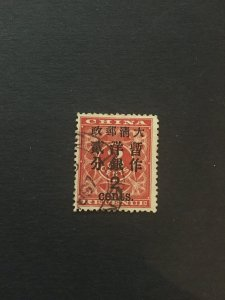 IMPERIAL China RED revenue stamp, used, Genuine, rare, list 938