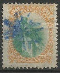 GUATEMALA, 1881, used 20c, Quetzal Scott 25