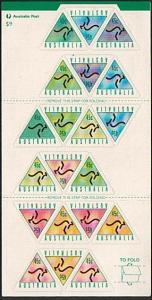 AUSTRALIA 1994 Advance Bank $9 ATM kangaroo self adhesive sheetlet.........77639