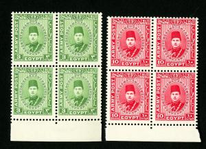 Egypt Stamps # M14-15 VF Block 4 OG NH Catalog Value $100.00