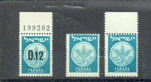 Israel Scott #173 Provisional Singles x2 Missing Overprint MNH!!