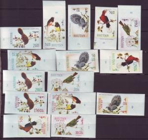 J20501 Jlstamps 1968-9 bhutan set mnh #99-up imperf birds mention in scotts